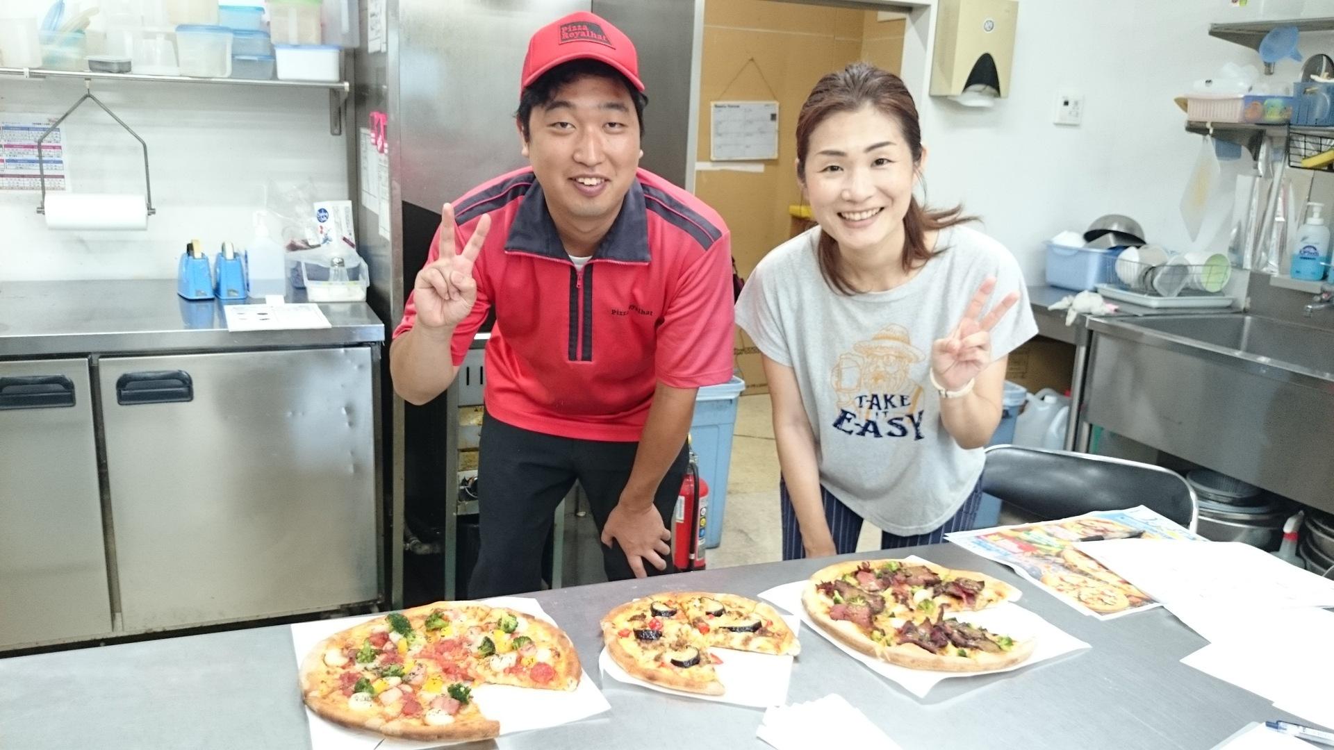 ピザ ロイヤル ハット 高松