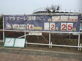 カマタマーレPikaraスタジアム.jpg