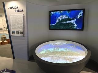 香川用水1.jpg