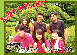 team786.jpg